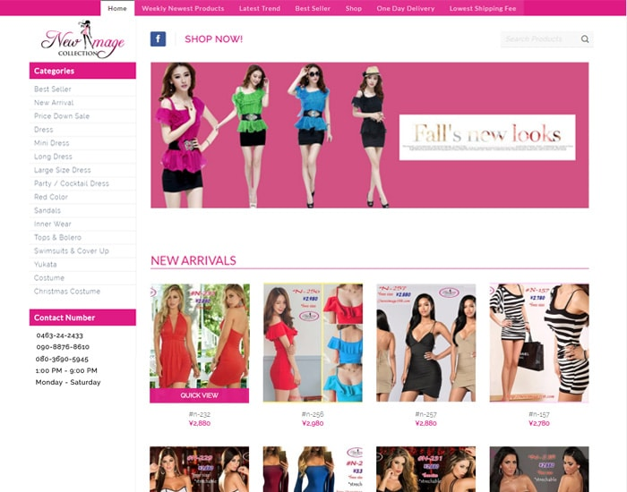 New Image Site Preview